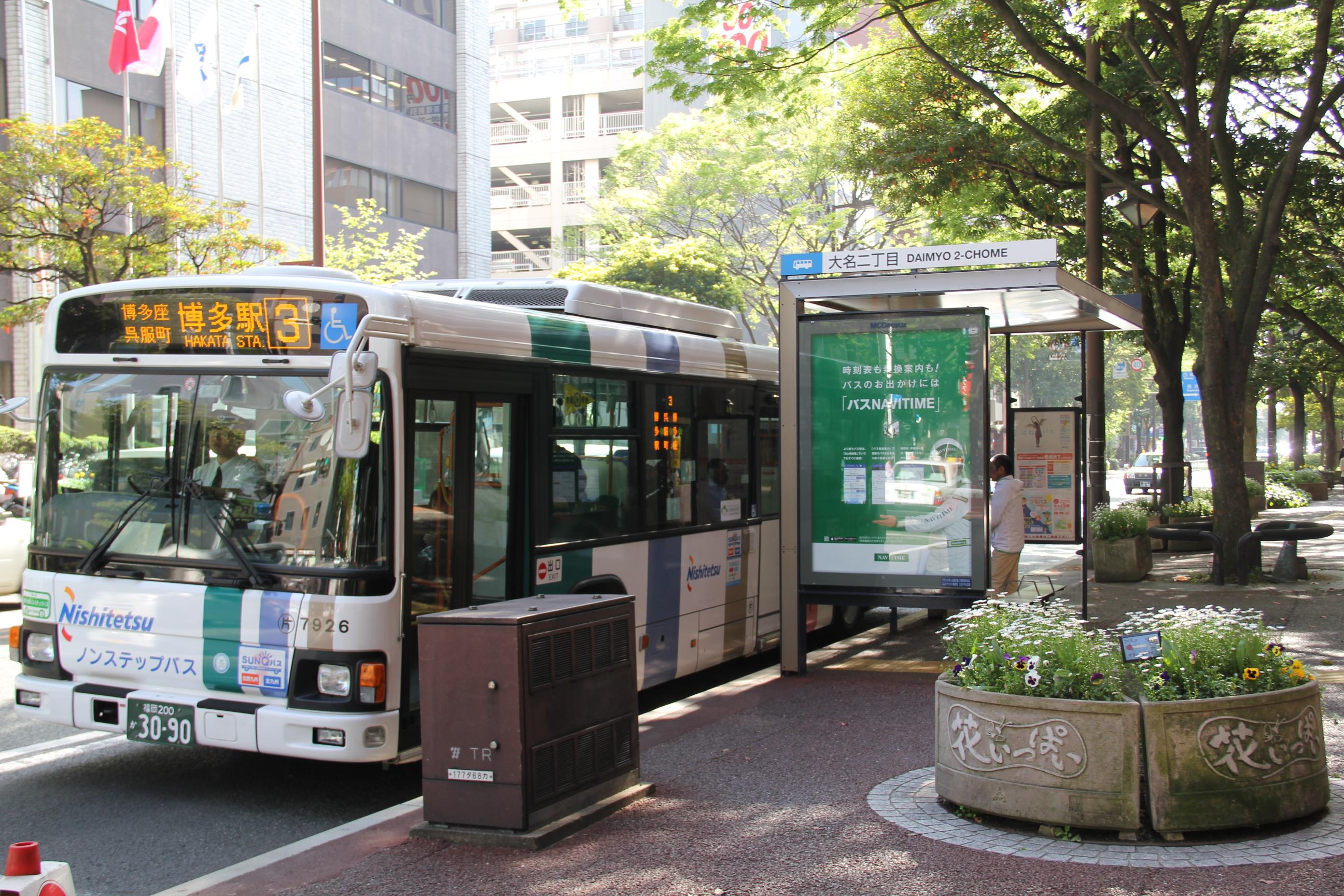 大宮2丁目バス停(北側)